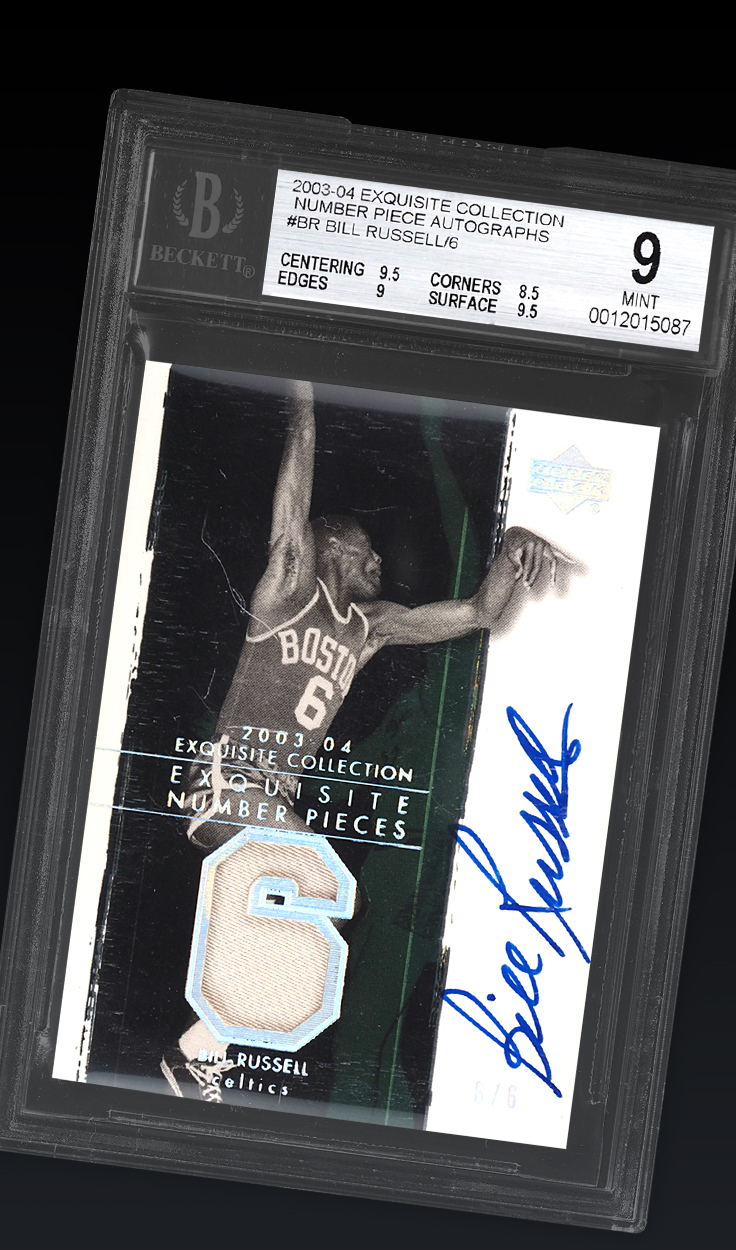 Bill Russell, '03-'04 Exquisite Collection Number Piece BGS 9